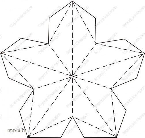 Букеты Объёмная звезда из бумаги своими руками